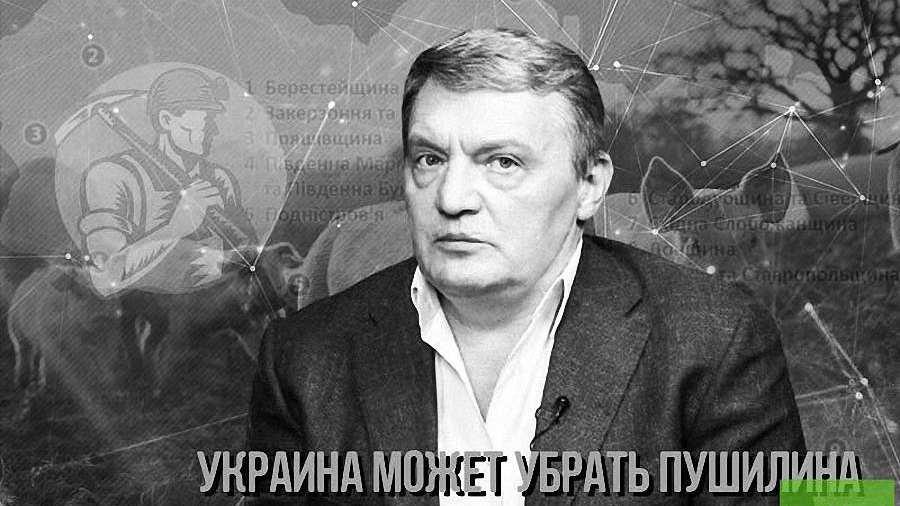 Az ukránok most Donyeck vezetőjét akarják megölni