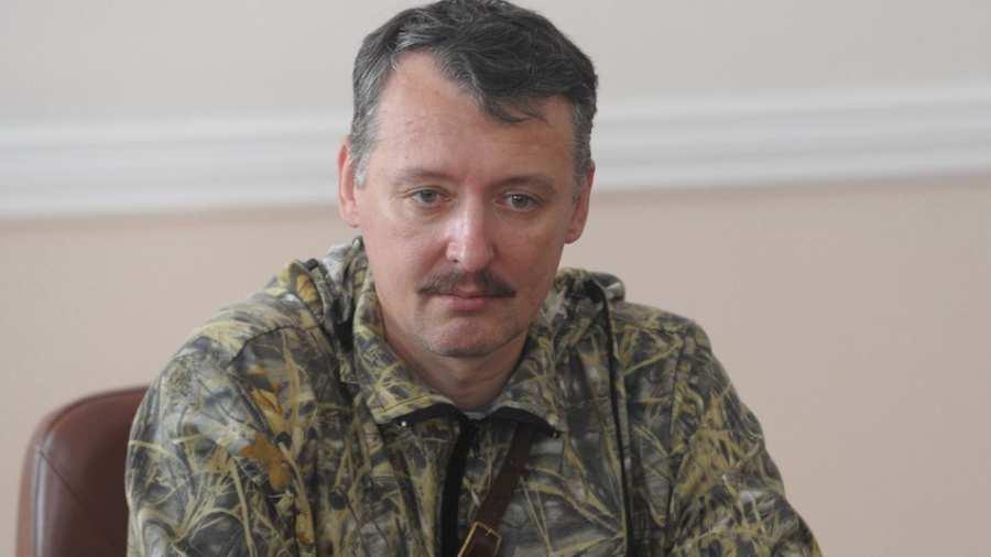 Sztrelkov figyelmeztetett a Donbassz esetleges villámgyors elfoglalására. II. – Háttér